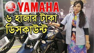 New Yamaha FZS-FI V2 🔥🔥 Full Details | Specification/Price Bangladesh