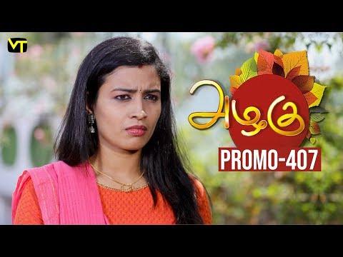 Azhagu Promo 23-03-2019 Sun Tv Serial  Online