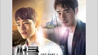 KWAK JIN EON - Walk With Me HAN+ROM+ENG OST Circle  Koreanlovers