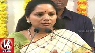 MP Kavitha Speech At Basavatarakam Cancer Hospital 18th Anniversary Celebrations  - netivaarthalu.com