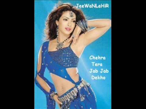 Chehra Tera Jab Jab Dekho((Love Song))