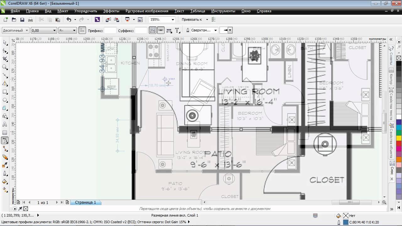 программа для создания чертежа мебели