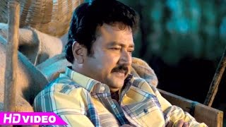 Manthrikan - Manthrikan Malayalam Movie | Malayalam Movie | Jayaram's | Father Dies of illness | 1080P HD