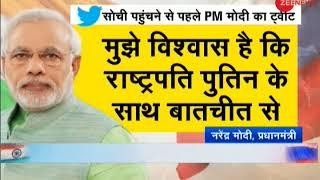 Narendra Modi to hold 'informal summit'; PM to meet Putin for 'agendaless' talks