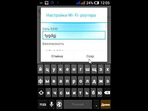 Как сделать вай фай на андроид без роутера видео