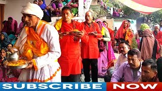 Jagar Sidh Nath | Latest Garhwali Songs 2017 | Garhwali Song Uttarakhandi Devbhoomi