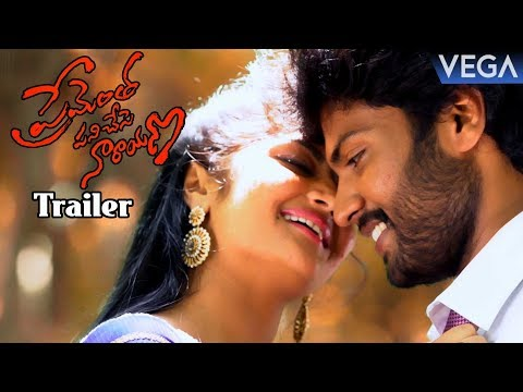 Prementha Panichese Narayana Movie Trailer | Latest Telugu Movie Trailers 2018