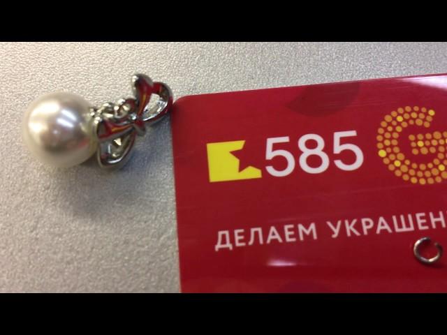 585 gold подарок от билайн 42