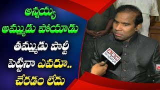 K. A. Paul face to face over denies ticket to backward classes people