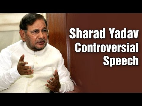 Sharad Yadav controversial and sexist speech in Parliament: Black women & Leslee Udiwn
