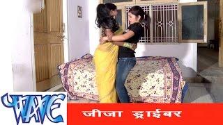 New Bhojpuri Song  Net Wali  Ankush  Raja  Lat