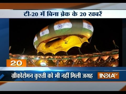 India TV News: India aspires for top positions in CWG 2014 in Glasgow