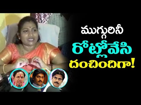 TDP Anitha Serious On Opposition Leaders | TDP MLA Anitha Press Meet On Babli Project |mana aksharam
