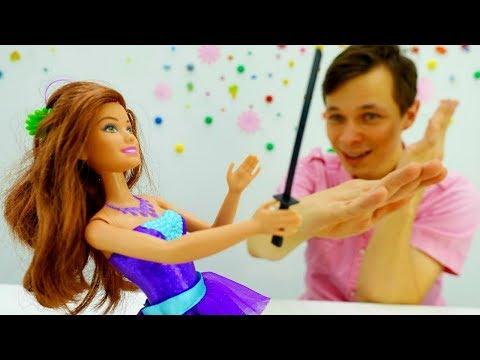 Мультик с зомби. Барби сходит с ума и берет Фёдора в плен! Видео про игрушки для детей