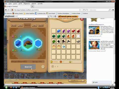 Cheat Kupon Tukar Perjuangan Semut Permanen | Best Freeware Blog