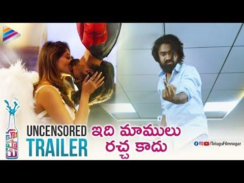 Hushaaru Uncensored Trailer   Rahul Ramakrishna   2018 Latest Telugu Movies   Telugu FilmNagar