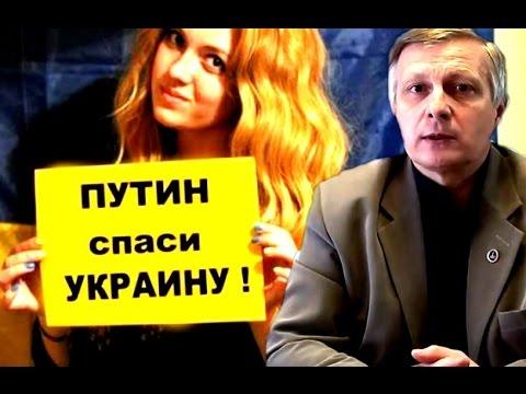 Зачистка Украины не отменяется.  Аналитика Валерия Пякина