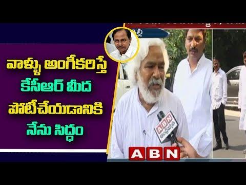 వాళ్ళు అంగీకరిస్తే కేసీఆర్ మీద పోటీచేయడానికి నేను సిద్ధం  | Gaddar face to face | ABN Telugu