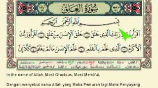 096 - Surat Al-'Alaq / Iqra - (Clot of Blood) - Muhammad Thoha Al-Junayd