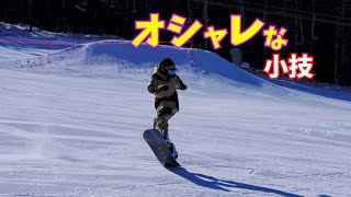 お洒落小技プロスノーボーダーの地形の遊びリワインド編竜王シルブプレ8