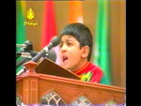 Amazing Qirat By Little Cute Child video