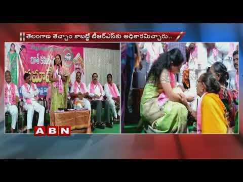 జమిలి ఎన్నికలకు టీఆర్ఎస్ జై  | TRS Ready For Jamili elections says MP Kavitha