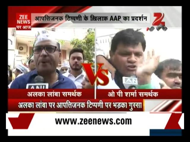 Delhi: AAP workers protest outside BJP MLA OP Sharma's residence
