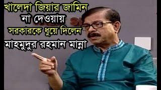 ATN Bangla Talk Show 10 May 2018 || Bangla Popular Talk Show || Today Bangla Talk Show