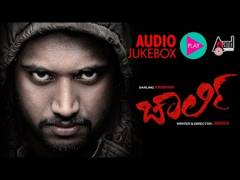 Charlie| audio Jukebox | Feat.krishna,vishali Deepak, Milana Nagraj | New Kannada video
