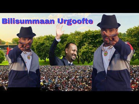 Jafar Yusuf New oromo music 2018 Bilisummaan Urgoofte thumbnail