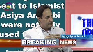 Current Kashmir Unrest Debate in Third Opinion with Hamid Bashani