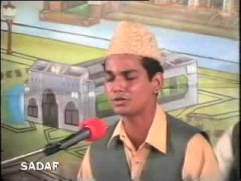 Teri Shan Jalla Jalalahu video