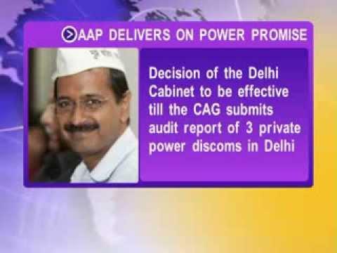 Arvind Kejriwal delivers on Power tariff promise