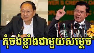 RFA Khmer Radio News, 25 June 2019, Khmer News Today, Cambodia Hot News,Khmer Hot News Morning