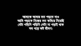 Amaka Amar Moto Porta daow( Parody)