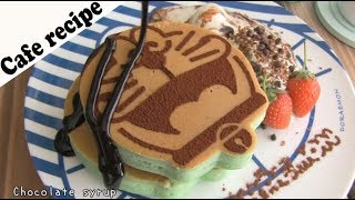 Chocolate Mint Pancake【緑の清涼感!】ドラえもん チョコミントパンケーキ【家カフェ】