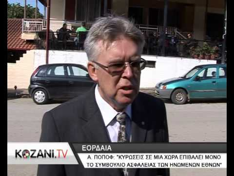 Ο Α. Ποπόφ για το εμπάργκο των προϊόντων της περιοχής από τη Ρωσία