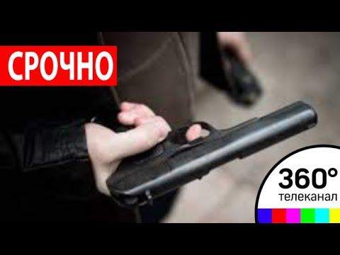 В центре Москвы расстреляли бизнесмена