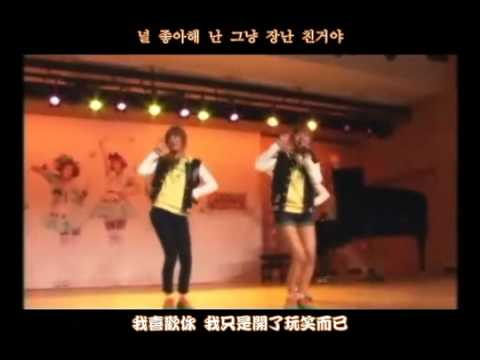 [中韓字live] 110213 Orange Caramel - One Love  1st Fan Meeting video