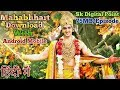How To Download  Star Plush  Mahabhart  All Episodes In Torrent MP3