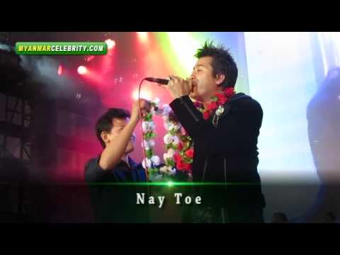 nyein Chan Par Say Rakhine Myae Charity Music Concert video