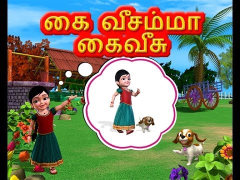 Kaivesamma Kaivesu - Tamil Rhymes 3d Animated video