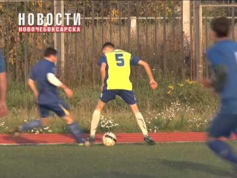 В Новочебоксарске прошла встреча Первенства Чувашии по футболу