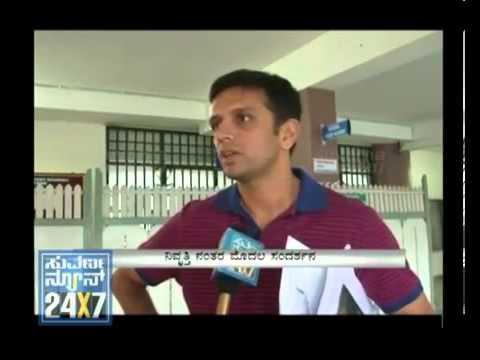 Legend Batsman Rahul Dravid Interview in kannada