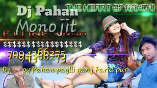 Harihar whisky Gaya B S M Music Dj Pahan Farid pur