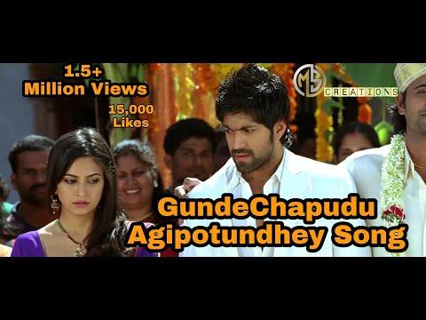 Telugu sad song   2017  Gunde chappudu Agipotunde  Sad Song