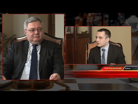 Пограничная ZONA: Давид Усупашвили (председатель Парламента Грузии 2012-2016 гг.)