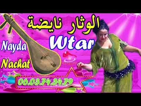 Wtar nayda 2018 Cha3bi AmbiaNce Lhayha | DJ KHALID الوثار نايضة الحيحة الشطيح والرديح شعبي | 2019