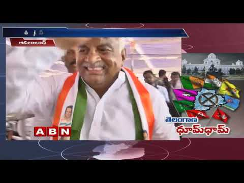 Suspense still continue for Congress candidate names for Adilabad district | ABN Telugu