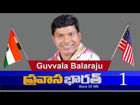 TRS MLA G. Balaraju On KCR Governance | Pravasa Bharat | Part 1 : TV5 News